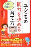 子育て相談02