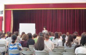 幼稚園保護者向け家庭教育講演会